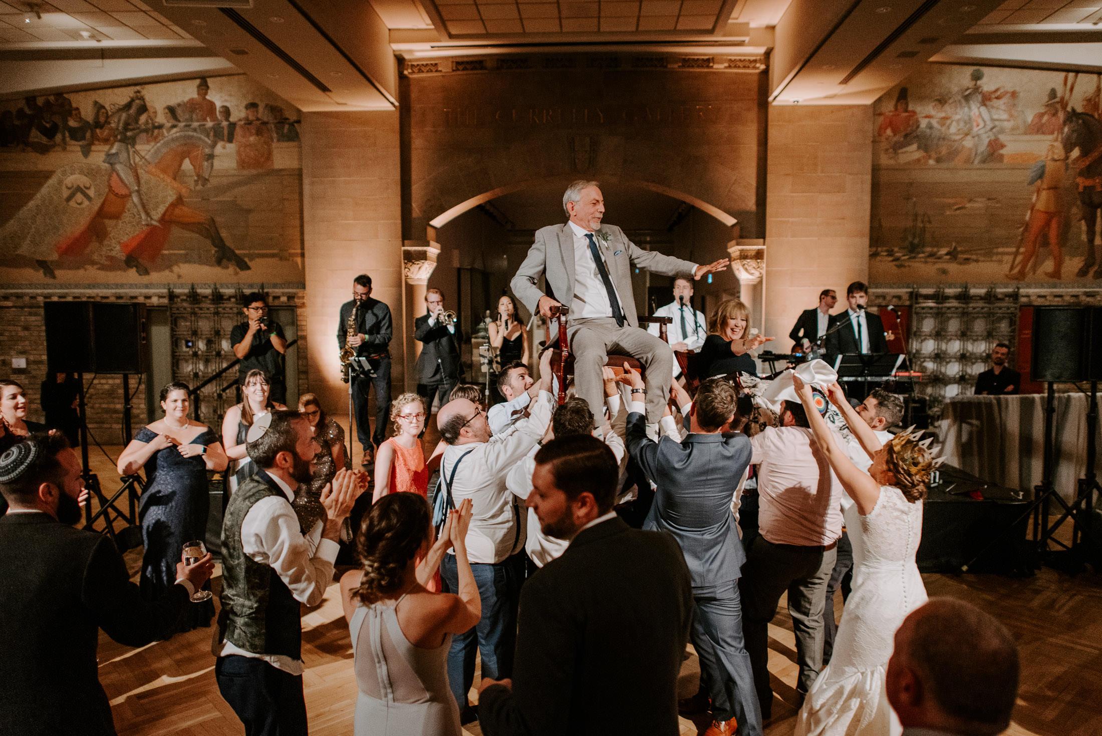 Jewish Wedding ROM Toronto